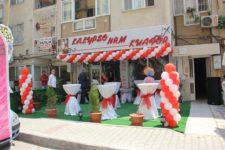 İzmir Balon Süsleme