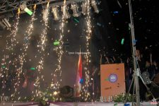İzmir Işık Şelalesi