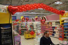 İzmir Baskılı Balon