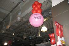Tavan Balon Süsleme